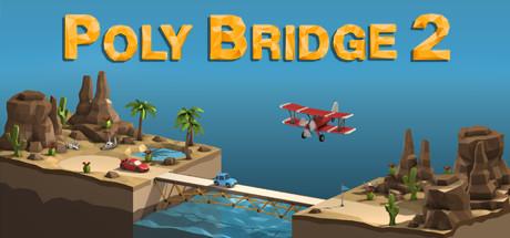 桥梁建造师 2