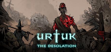 乌尔图克:荒芜之地